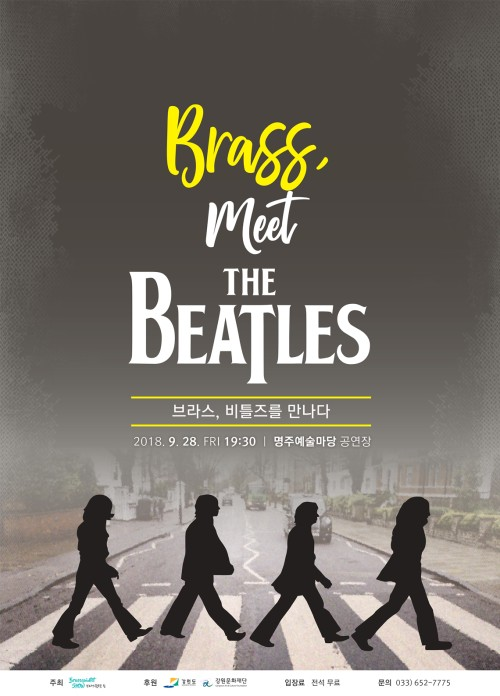 Brass, Meet THE BEATLES <브라스, 비틀즈를 만나다>